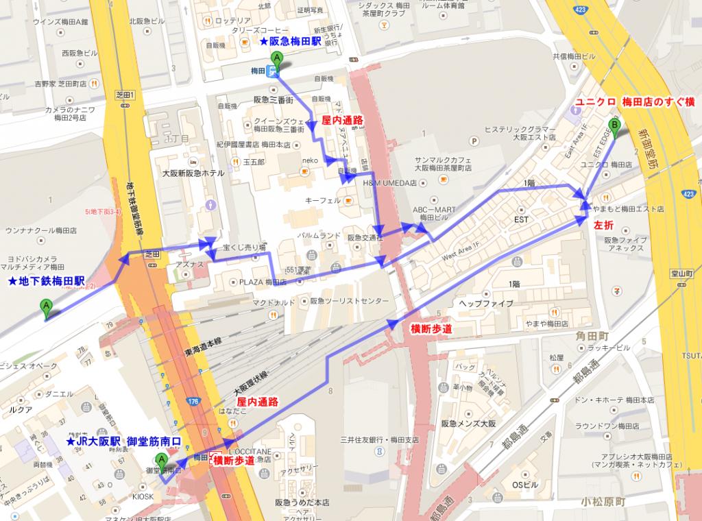 ジャニーズショップ大阪新店舗の行き方