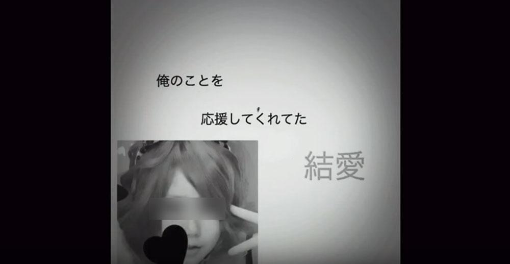 小瀧望が彼女に送った動画