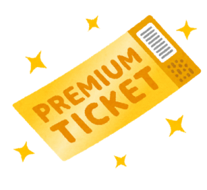 ジャニーズ大運動会2017、チケット