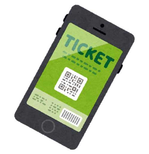 デジタルチケット、スマホ